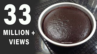 getlinkyoutube.com-How To Make Cake In Pressure Cooker - Without Oven Cake Recipe - Chocolate Cake Recipe by HUMA