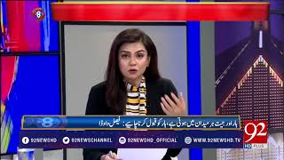 92at8 ( PTI's defeat in NA-154) - 13 February 2018 - 92NewsHDPlus