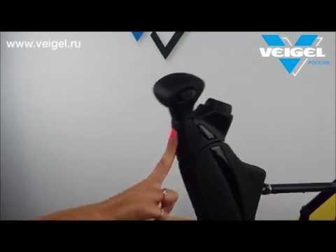Veigel COMPACT ll