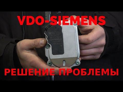 Проблемы сервопривода турбины Ауди 3.0. Электронный блок управления Siemens VDO