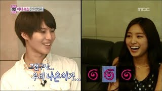 getlinkyoutube.com-[ENG SUB] We Got Married, Tae-min, Na-eun(18) #06, 태민-손나은(18) 20130817