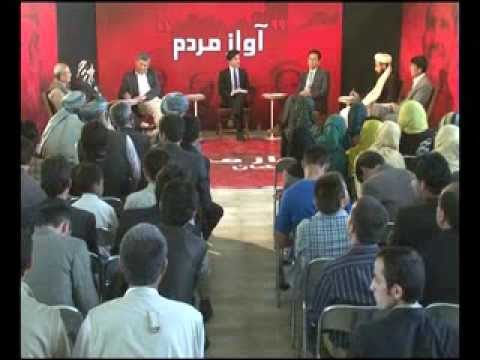 TOLOnews 09 December 2013 PEOPLE'S VOICE / آواز مردم ۰۹ دسمبر۲۰۱۳