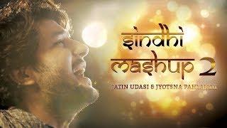 Sindhi Mashup 2 - Jatin Udasi & Jyotsna Pahlajani   Official Sindhi Video