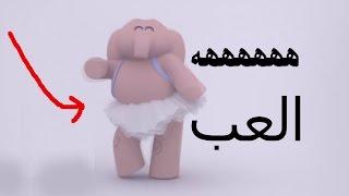 getlinkyoutube.com-تحشيش على شيلة ماعشت مرتاح العب العب ههههه