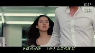 getlinkyoutube.com-一生無悔 yswh,  髙安 杭嬌  2012 . 最感人情歌對唱,