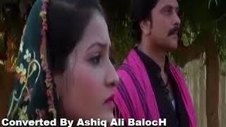 Wag Dhani Tunjhi Was By Dardan Jo Darya Sindhi Drama Song Scene