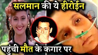 Salman Khan's Co-Actress Pooja Dadwal is on Death Bed