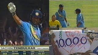 India vs Australia 3rd ODI 2001 Highlights   Sachin Reaches 10,000 ODI Runs, India Crush Australia!!