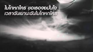 getlinkyoutube.com-ILLSLICK - เวลาฉันเมา Feat. BlackNud [Rastafah 4E]