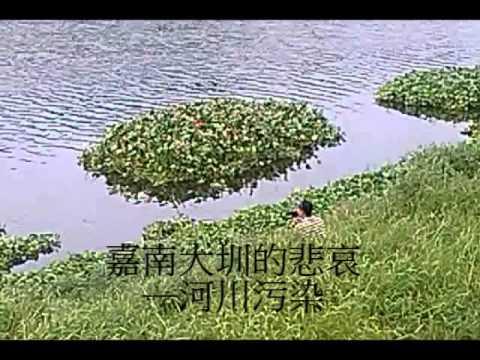 1030706水水台江微電影指導工作坊