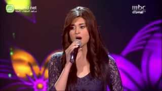 getlinkyoutube.com-Arab Idol - الأداء - سلمى رشيد - لزرعلك بستان ورود