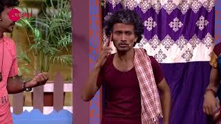 Comedy Khiladigalu Season 2 - Episode 7 - January 20, 2018 - Best Scene
