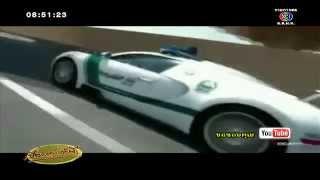getlinkyoutube.com-เรื่องเล่าเช้านี้ ไฮโซสุดๆ ดูไบอวดโฉม รถตำรวจสุดหรู