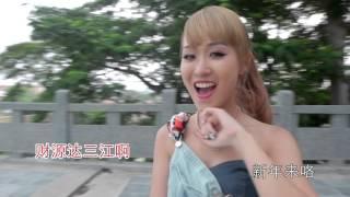 getlinkyoutube.com-富贵花开迎新年 「M-Girls 四个女生 2016 贺岁专辑 『年来了』」Official MV