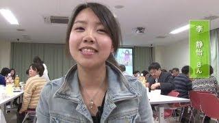 getlinkyoutube.com-日本に留学できて良かった☆交換留学生歓送会―岐阜聖徳学園大学