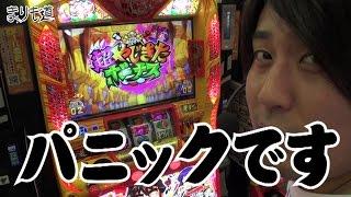 getlinkyoutube.com-パチスロ【まりも道】第29話 やじきた道中記 乙 前編