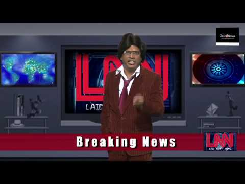 LNN : Laid Night News (comedy news channel)