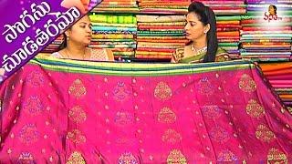 Latest Collections of Kalakshetra & Venkatagiri Pattu Sarees || Sogasu Chuda Tarama || Vanitha TV