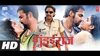getlinkyoutube.com-Gundai Raaj in HD - Superhit Bhojpuri Movie Feat.Sexy Monalisa & Pawan Singh