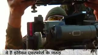 getlinkyoutube.com-Garud Commandos Of Indian Air Force