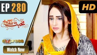 Pakistani Drama | Mohabbat Zindagi Hai - Episode 280 | Express TV Dramas | Madiha