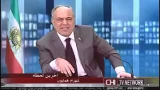getlinkyoutube.com-مهران مدیری، عضوی از جریان حذف و تحقیر مفاخر ملی، باید تحریم گردد