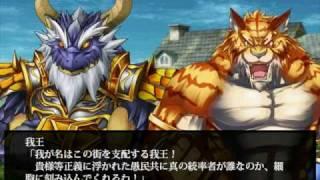getlinkyoutube.com-Dragon Blast Gaou playthrough 2