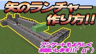 getlinkyoutube.com-【たこらいす】Dr.タコのレッドストーン研究所PART24!!【マインクラフト】(ヤガドッパーン作り方!!)