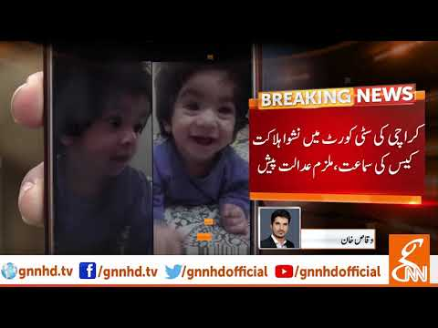 Karachi: Nashwa Wrong Injection Case