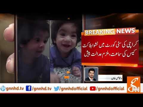 Karachi: Nashwa Wrong Injection Case