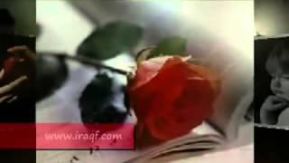 getlinkyoutube.com-لہيہش ألـہفرح لہحہظہات  حبيبي لخاطر دموعي