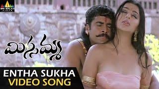 Missamma Songs | Yentha Sukhamidho Video Song | Shivaji, Bhoomika | Sri Balaji Video