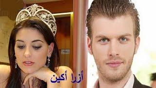 getlinkyoutube.com-شاهد خطيبة مهند التركى ملكة جمال الكون أزرا أكين...لايفوتكم