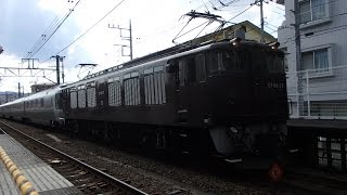 getlinkyoutube.com-中央本線 EF64-37牽引E26系信州カシオペアクルーズ 西八王子駅通過