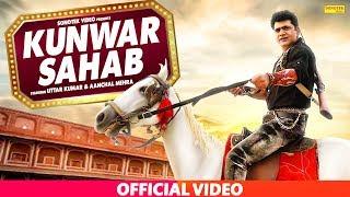 Kuwar Sahab || Haryanvi Film || Uttar kumar Dhakad Chhora || Aanchal Mehra || Dev Sharma