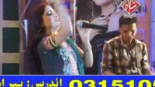 getlinkyoutube.com-ashaq chaira chaira  by molain farha naz 03133180809