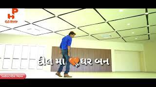 Gujarati New Status In Jignesh Kaviraj|| Mukhdu Goru
