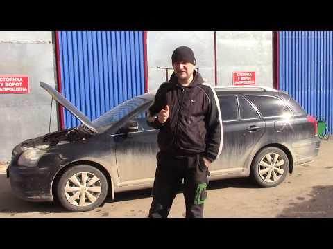 Toyota Avensis 2AD DCAT - Чип, ЕГР, Сажевый, Катализатор