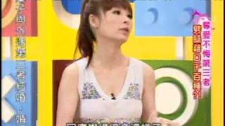 getlinkyoutube.com-國民大會:奪愛不悔第三者(1/5) 20091016