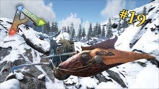 [EP.19] ARK survival evolved - นกยักษ์กับสองสหายแดนหิมะ zbing z.