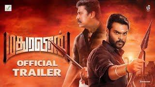 Madura Veeran - Official Trailer   Shanmuga Pandian, Samuthirakani, Meenakshi   Trend Music