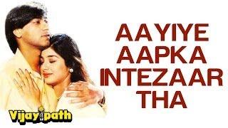 Aayiye Aapka Intezaar Tha - Vijaypath | Tabu & Ajay Devgn | Kumar Sanu & Sadhana Sargam