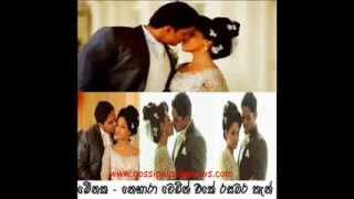 getlinkyoutube.com-නෙහාරා සහ මේනකගේ වෙඩිමේ ඔබ නොදුටු පැත්ත nehara & menaka weding - pivithuru.lk