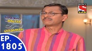 getlinkyoutube.com-Taarak Mehta Ka Ooltah Chashmah - तारक मेहता - Episode 1805 - 13th November, 2015