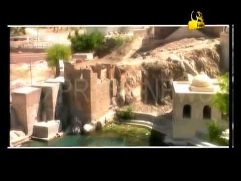 Urdu Documentary on kattas raj temple   Near Jhelum City