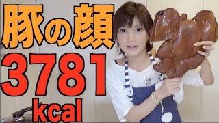getlinkyoutube.com-【大食い】閲覧注意 沖縄食材チラガー【木下ゆうか】Yuka Eats Chiraga (Smoked Pig Face)