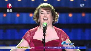 getlinkyoutube.com-Susan Boyle - Who I Was Born To Be - China's Got Talent - 2011