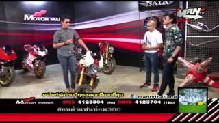 getlinkyoutube.com-Motor Mania - Ducati