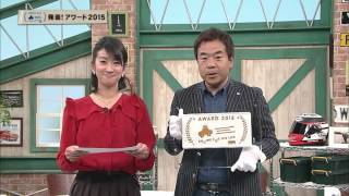getlinkyoutube.com-クルマでいこう! 2015/12/27 発表!ENGINE FOR THE LIFE AWARD 2015