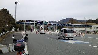 getlinkyoutube.com-スーパーカブで高速道路を走る!